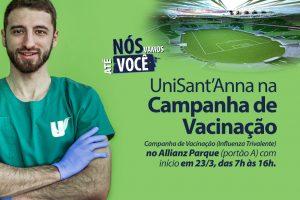 Alunos de Enfermagem do UniSant'Anna participam do mutirão de vacinação para idosos e profissionais da   saúde na segunda, 23/03